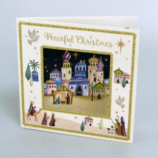 Starlit Bethlehem Christmas Cards